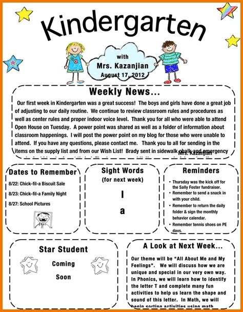 Kindergarten Parent Letter Template 5 Kindergarten Newsletter Template Assistant Cover Letter