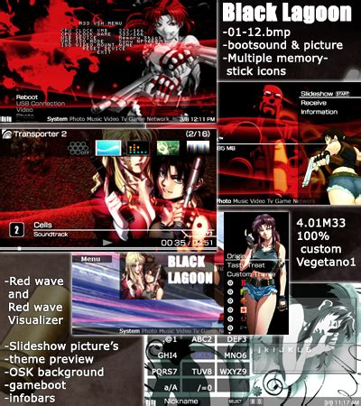 psp themes black free psp themes psp wallpaper psp movie downloads black