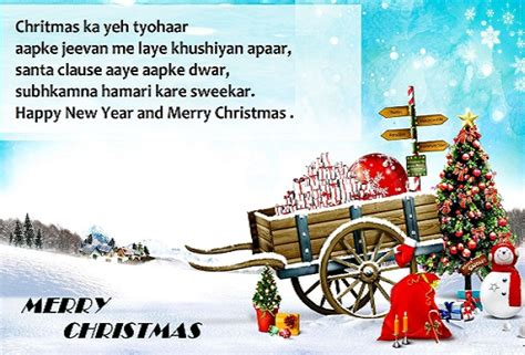 christmas wishes sms  wallpaper  romantic smslove sms adult smshindi love sms