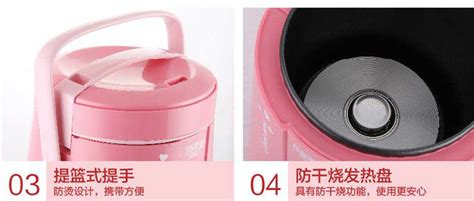 Rice Cooker Mini 1 Liter mini electric rice cooker 1 end 11 5 2018 6 35 pm
