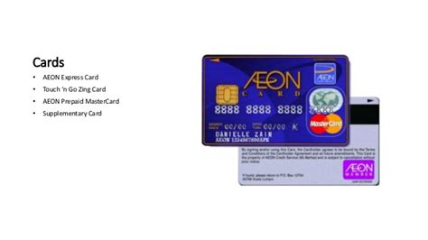 Aeon Credit Card Application Form Japan aeon credit service malaysia