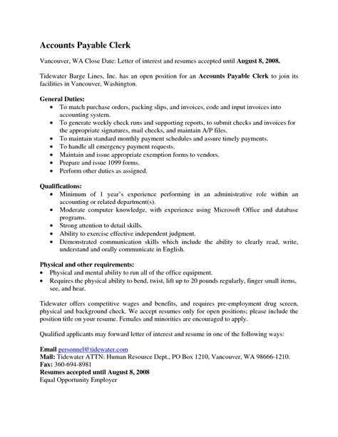Sle Resume For Accounts Payable Executive Resume For Clerk Sales Clerk Lewesmr