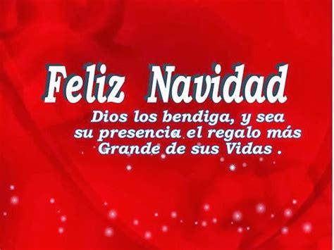 imagenes de feliz navidad dios te bendiga tarjetas de dia de la mama con meditacion apexwallpapers com