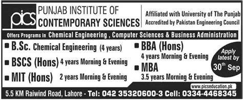 Umt Mba 3 5 Years by Admissions Open 2014 15 In Pics Punjab Institute Of
