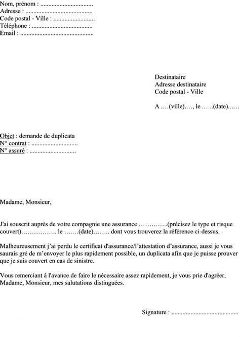 Modèle De Lettre De Demande D Emploi à La Fonction Publique Mod 195 168 Le De Demande Manuscrite