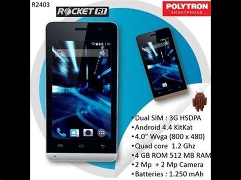 Hp Polytron R2452 polytron rocket lite 3 5 w1351 doovi