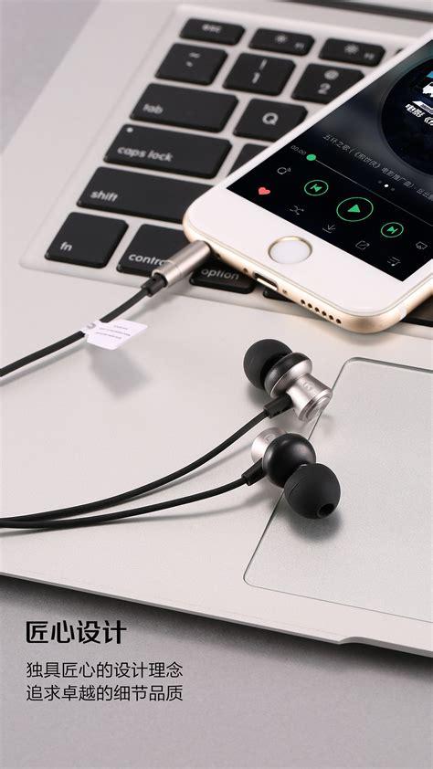 Wk Wired Earphone Wi290 wi300 wired earphone wk design