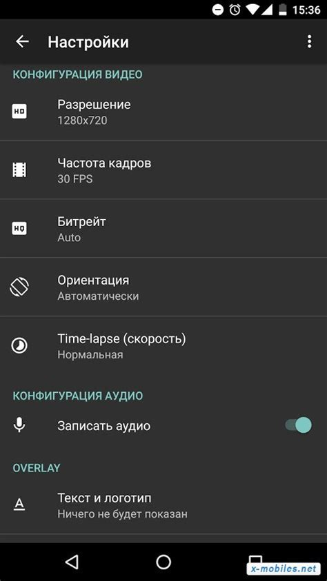 screen recorder for android no root скачать az screen recorder no root