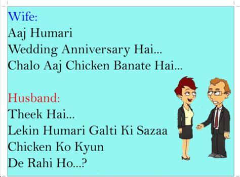 Wedding Anniversary Status by 100 Marriage Anniversary Status For Whatsapp In Marathi