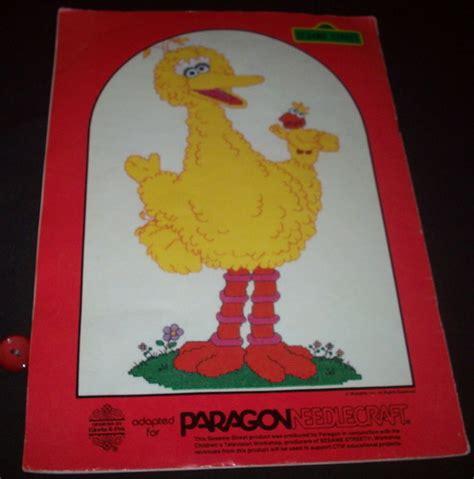 hensons motors jim henson s sesame muppets book 5082 gloria