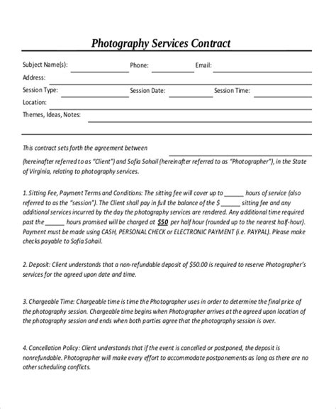 event photography contract template event photography contract template image collections