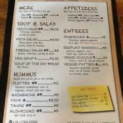 Side Door Menu by Hummus Place East New York Ny Verenigde