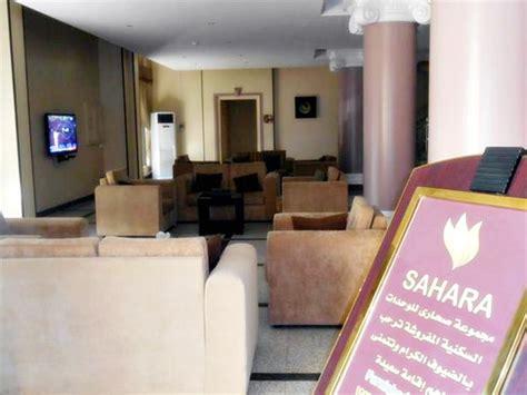 corniche hotel apartments cornich hotel apartments in al khobar room deals