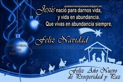 imagenes cristianas feliz navidad feliz navidad y prosperidad en a 241 o nuevo postales