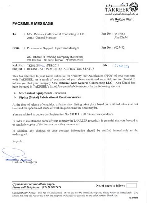 Certificate Letter Of Qualification Reliance Gulf
