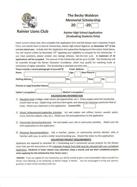 Rainier Lions Club Becky Waldron Memorial Scholarship Application Information Youth Sports Scholarship Application Template