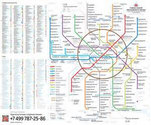 Metro Map Moscow English by Moscow Metro Guys 178 Moscow Private Guides Tours And Service