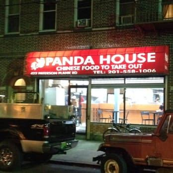 panda house jersey city panda house chinese restaurants union city nj united states reviews photos