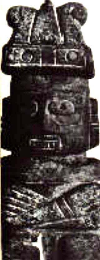 il dio supremo degli incas mitologia americhe
