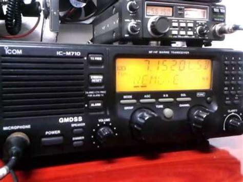 Icom M710 icom ic m710 hamradio integrator hrd