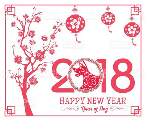 new year 2018 china happy new year 2018 year of the lunar new year