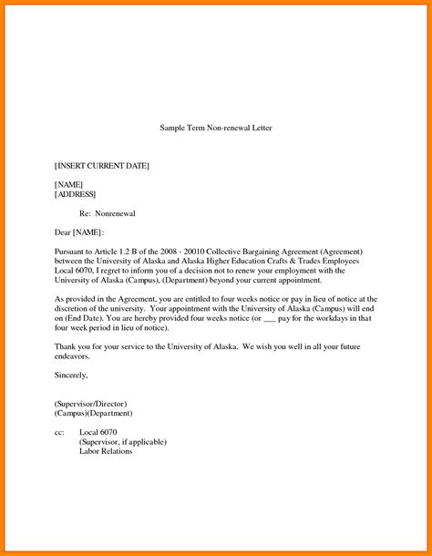 Letter Of Intent To Renew Lease Contract letter of intent not to renew employment contract
