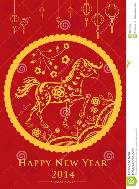 new year modern design new year design stock photo image 34576050
