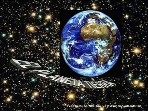 imagenes extrañas en la tierra el planeta tierra unidad 7