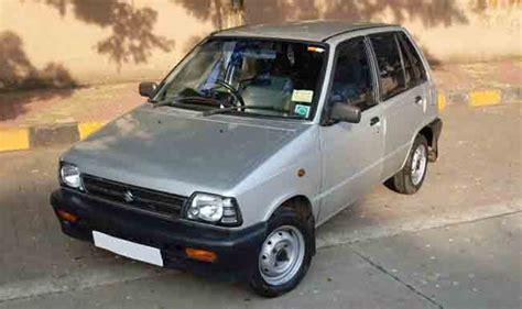 Maruti Suzuki Maruti 800 Maruti Suzuki India Stops Production Of Iconic Maruti 800