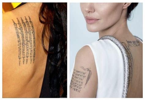 tatuaje de angelina jolie en la espalda significado tatuajes de angelina jolie lo que nadie te ha contado
