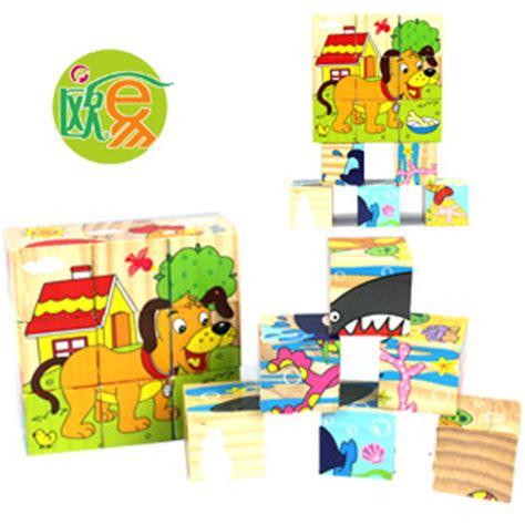 Puzzle Kayu Persegi Binatang Hutan puzzle dimensi beli murah puzzle dimensi lots from china