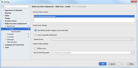 android preferences import project into android studio matlab simulink mathworks 日本