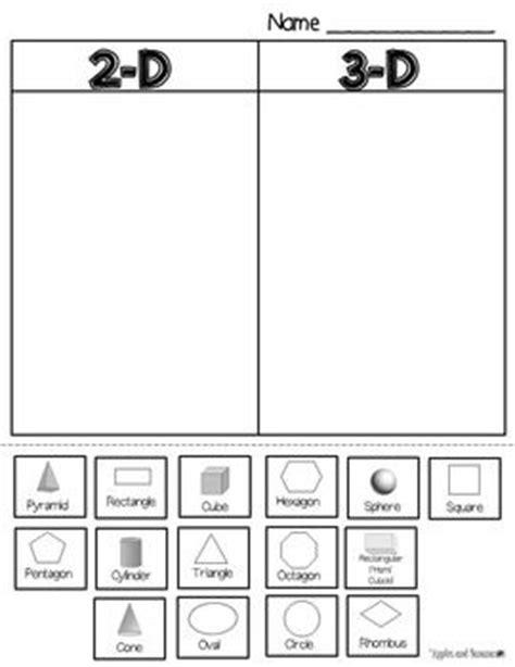 3d shape sorting worksheet best 25 3d shapes ideas on 3d shapes activities 3d shapes kindergarten and 3d