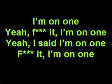 dj khaled im on one song lyrics i m on one drake clean w lyrics youtube