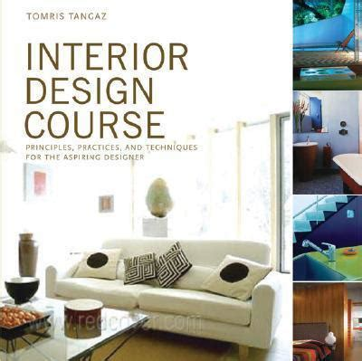 interior design course tomris tangaz 9780764132599