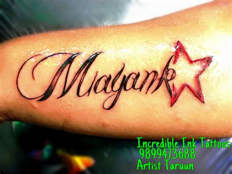 tattoo fonts rahul rahul design www imgkid the image kid has it
