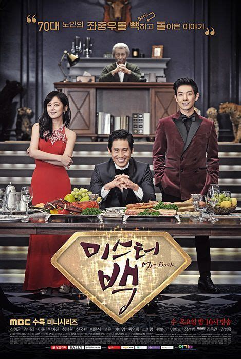 dramanice liar and his lover 194 best dramas series que he visto images on pinterest