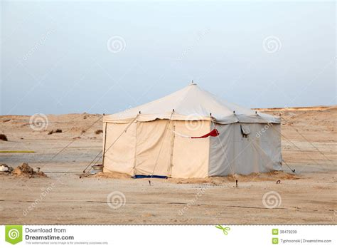 tenda beduina tenda beduina nel deserto foto stock iscriviti gratis
