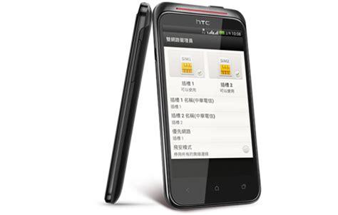 Htc Desire Vc T328d Hitam buy htc desire vc t328d smartphone 4 quot dual sim cdma gsm