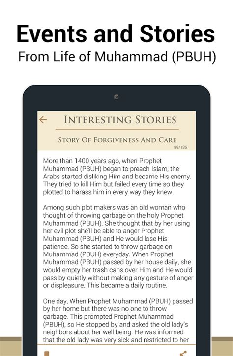 biography about muhammad pbuh life of prophet muhammad pbuh android apps on google play