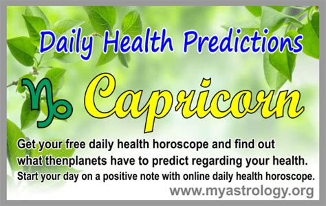 daily health capricorn astrologyzo com