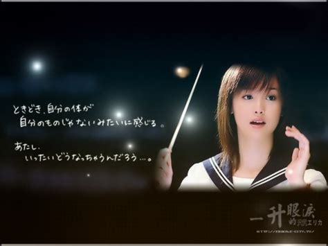imagenes coreanas de novelas con frases imagenes coreanas para portada con frases imagui