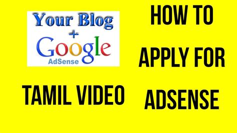 blogger qualify for adsense yt 34592 how to apply adsense for blogger in tamil make