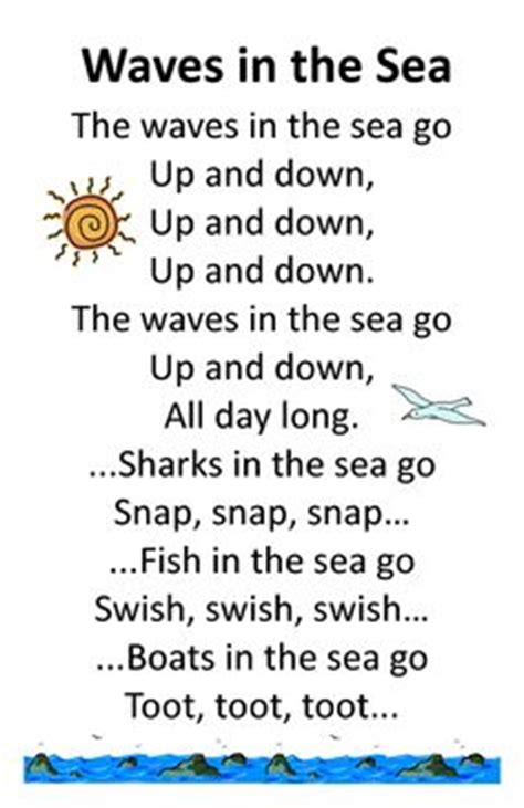 themes of the story all summer in a day itty bitty summer tots tykes rhyme wave in the sea