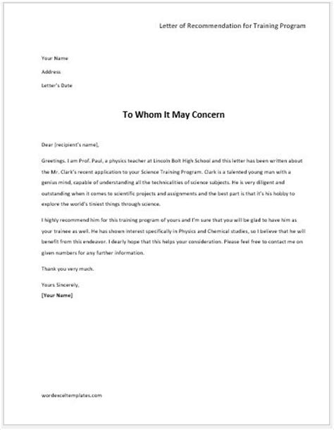 certification recommendation letter certification recommendation letter 28 images best