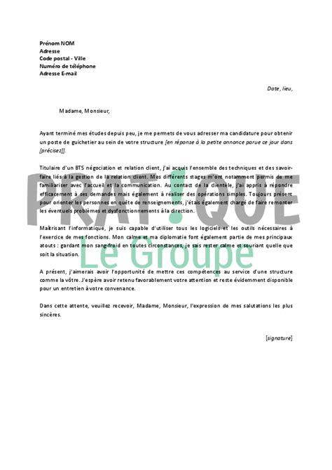Exemple De Lettre De Motivation Pour Un Emploi Banque Lettre De Motivation Pour Un Emploi De Guichetier D 233 Butant