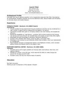 Barista Cover Letter by Awesome Barista Cover Letter Simple Cover Letters