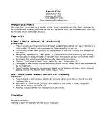 Sample Restaurant Server Resume sample restaurant food server resume