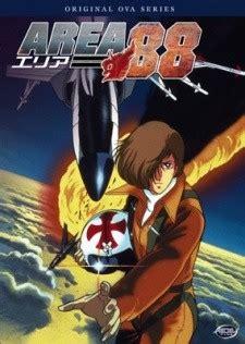 1 Animeland Tv by Area 88 Animeland