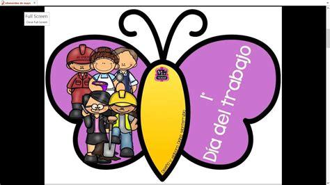 rosa elena curiel zona 114 zona escolar 114 rosa curiel rosa elena curiel perez